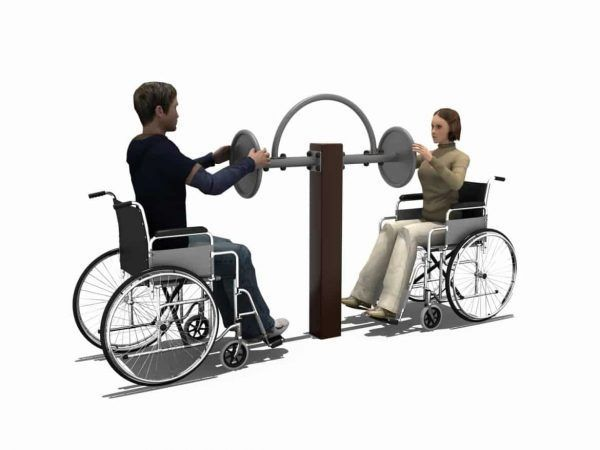 Arm Strength Trainer BLH-1501